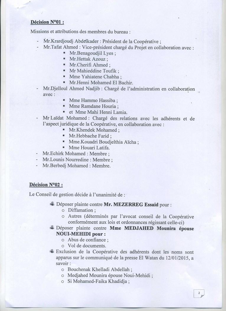 Documents officiels concernant le projet AFAK dans l'ordre chrologique 2015-044