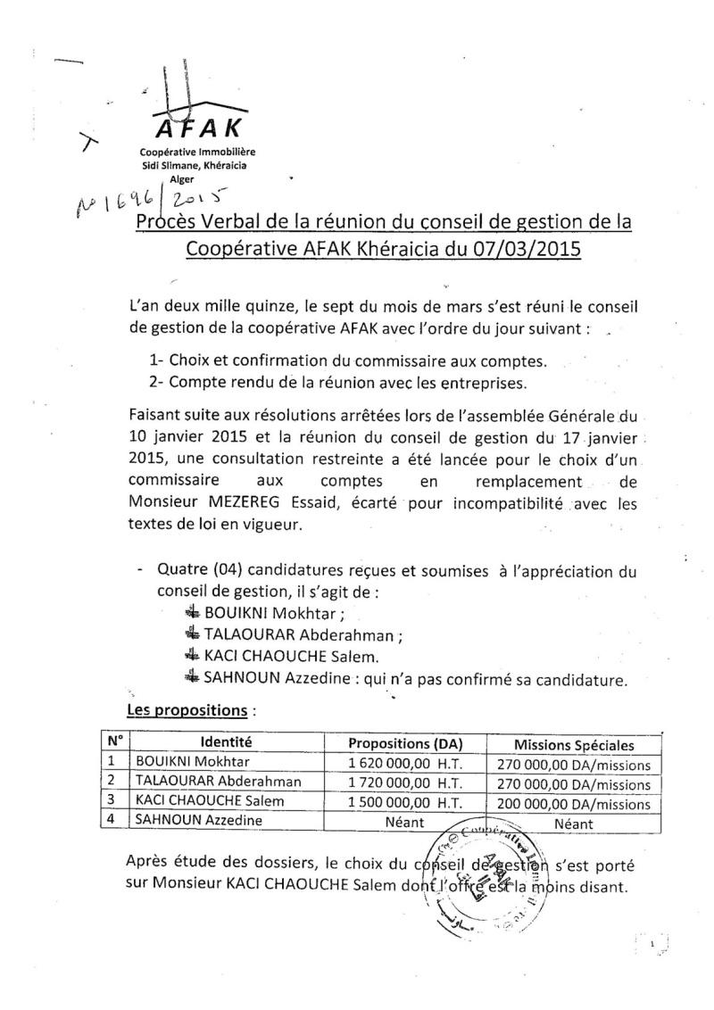 Documents officiels concernant le projet AFAK dans l'ordre chrologique 2015-048