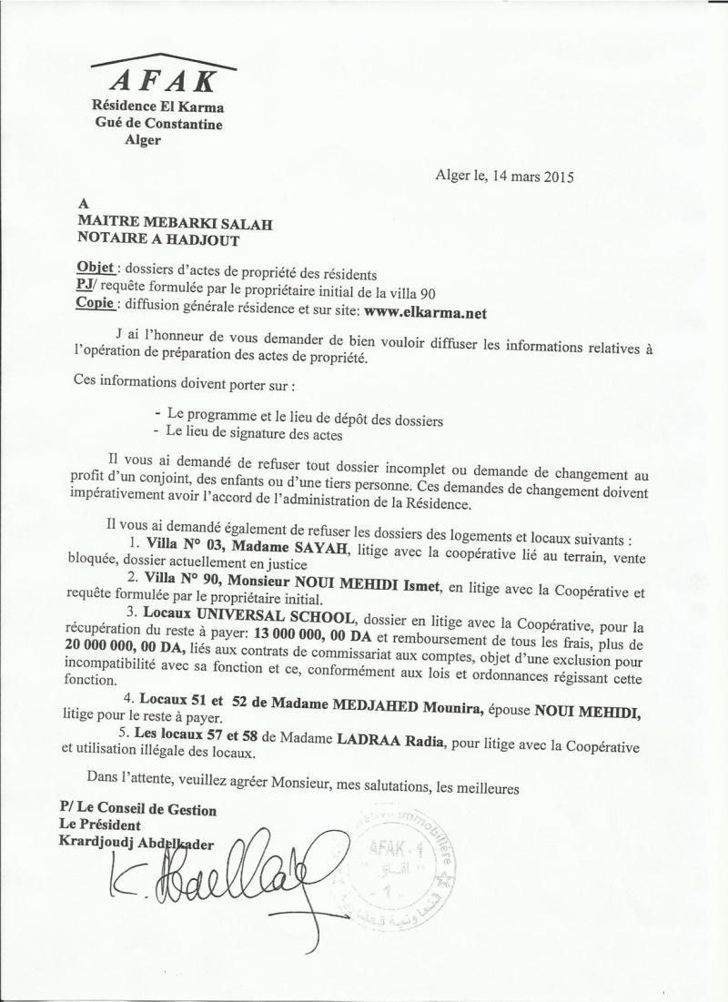 Documents officiels concernant le projet AFAK dans l'ordre chrologique 2015-100