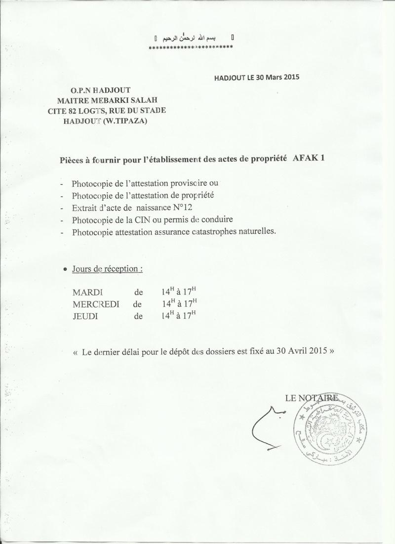Documents officiels concernant le projet AFAK dans l'ordre chrologique 2015-108