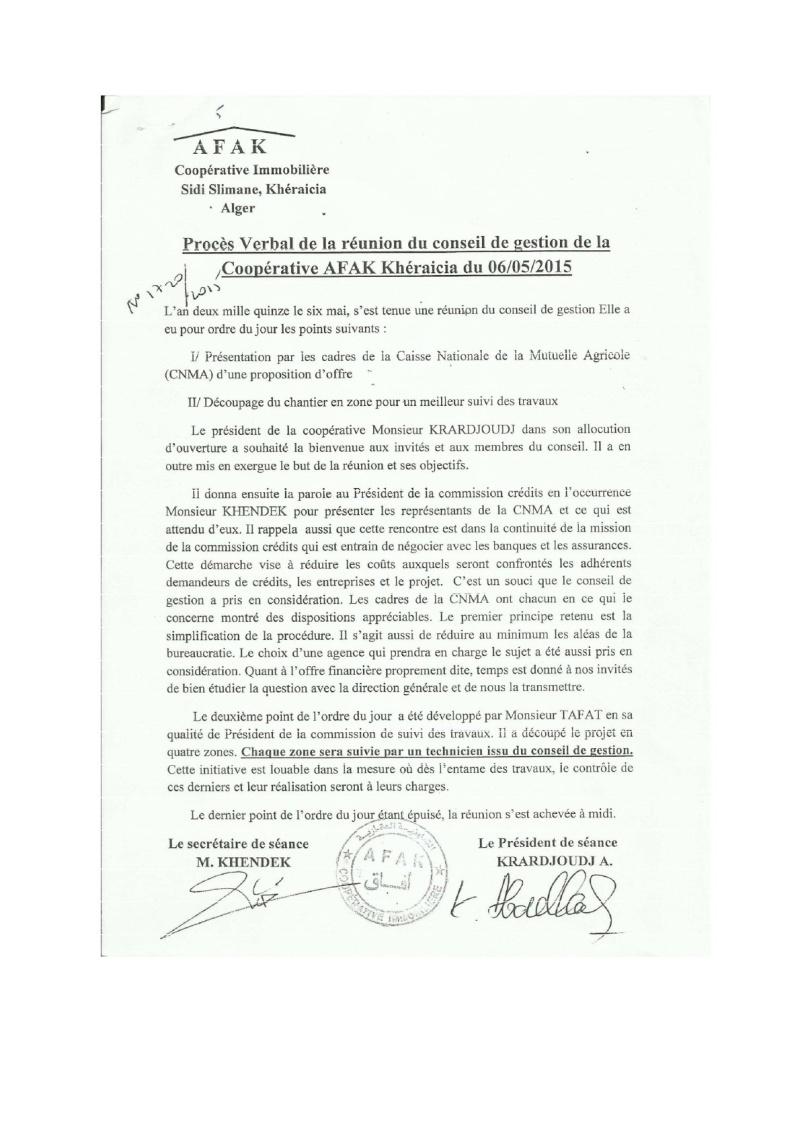 Documents officiels concernant le projet AFAK dans l'ordre chrologique 2015-119