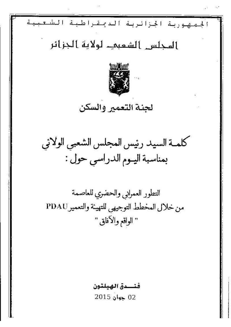 Documents officiels concernant le projet AFAK dans l'ordre chrologique 2015-132