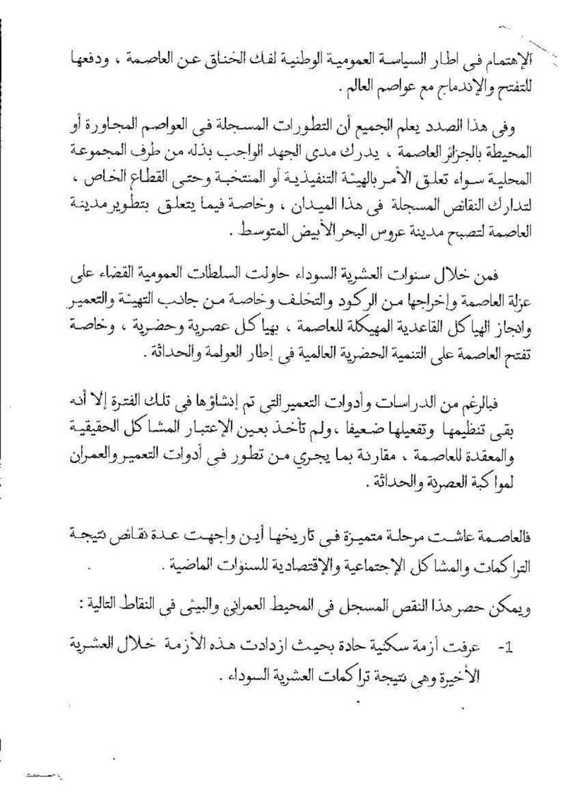 Documents officiels concernant le projet AFAK dans l'ordre chrologique 2015-135