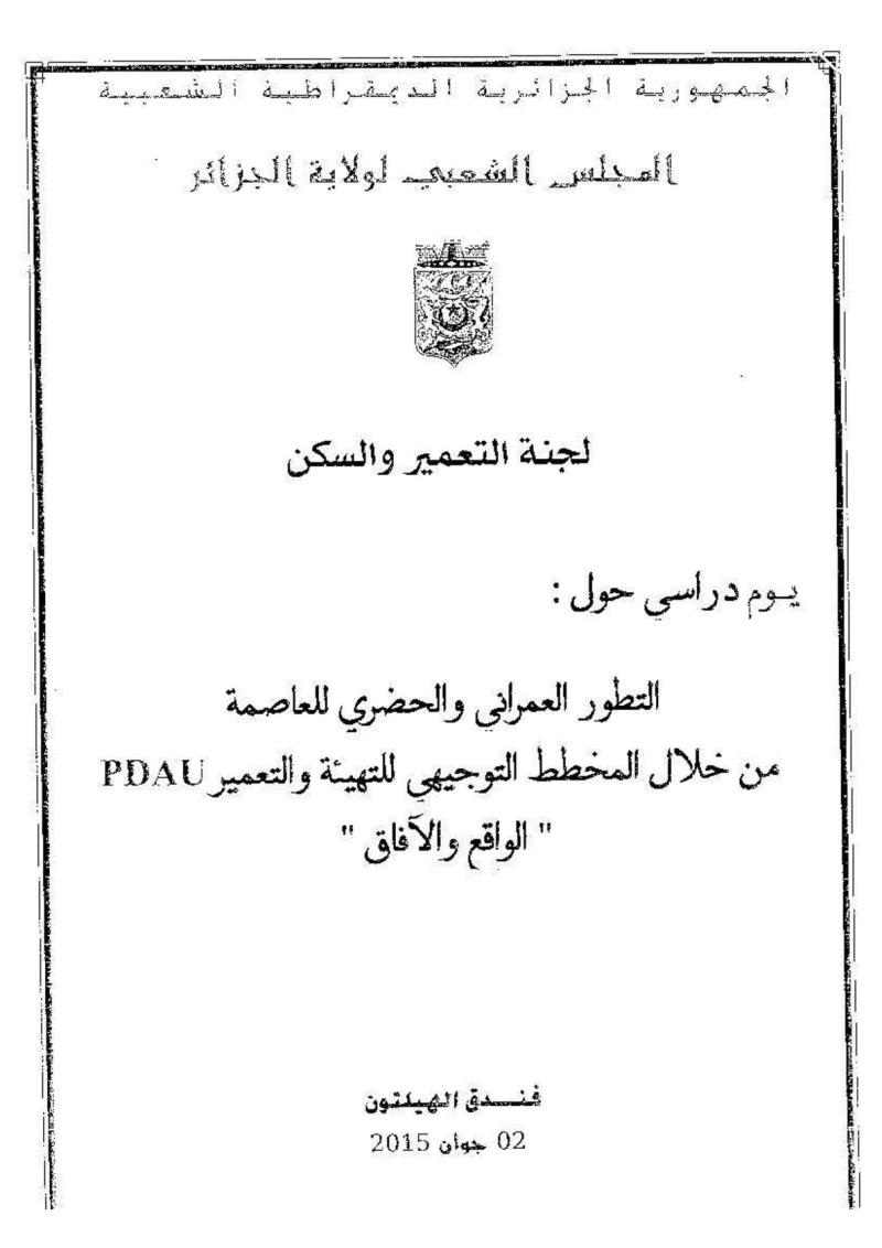 Documents officiels concernant le projet AFAK dans l'ordre chrologique 2015-139