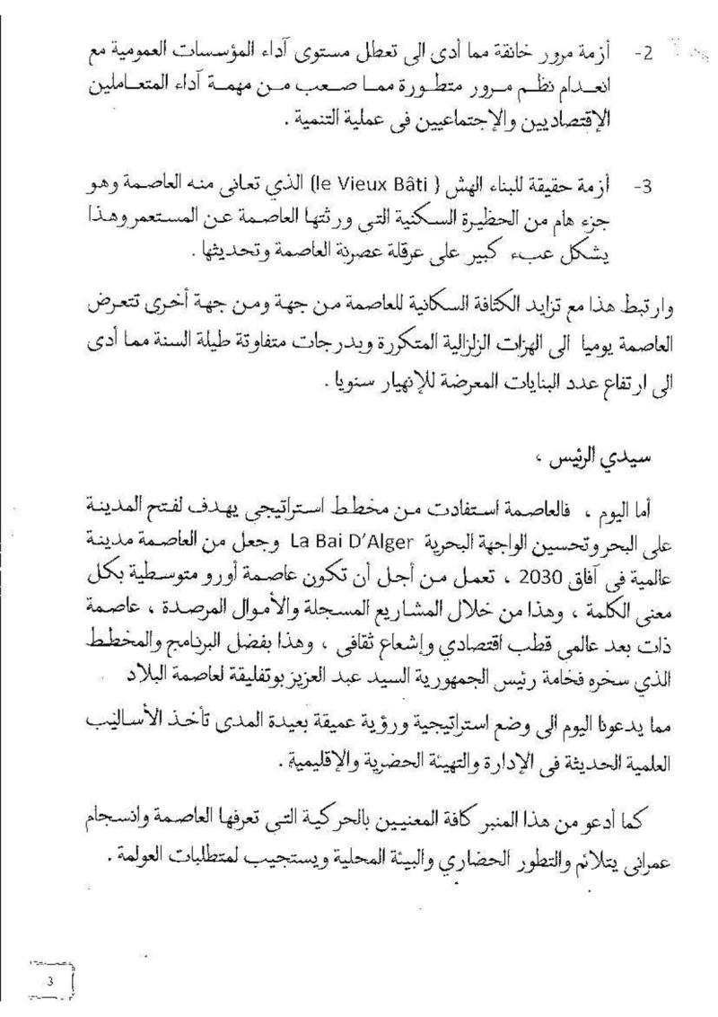 Documents officiels concernant le projet AFAK dans l'ordre chrologique 2015-147