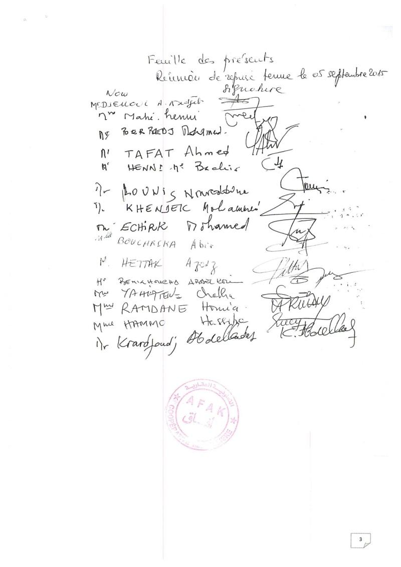 Documents officiels concernant le projet AFAK dans l'ordre chrologique 2015-149