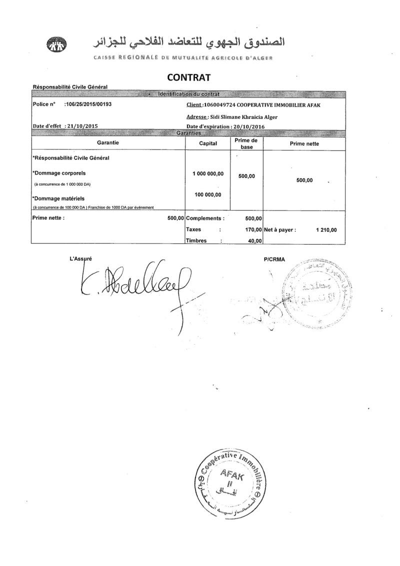 Documents officiels concernant le projet AFAK dans l'ordre chrologique 2015-154
