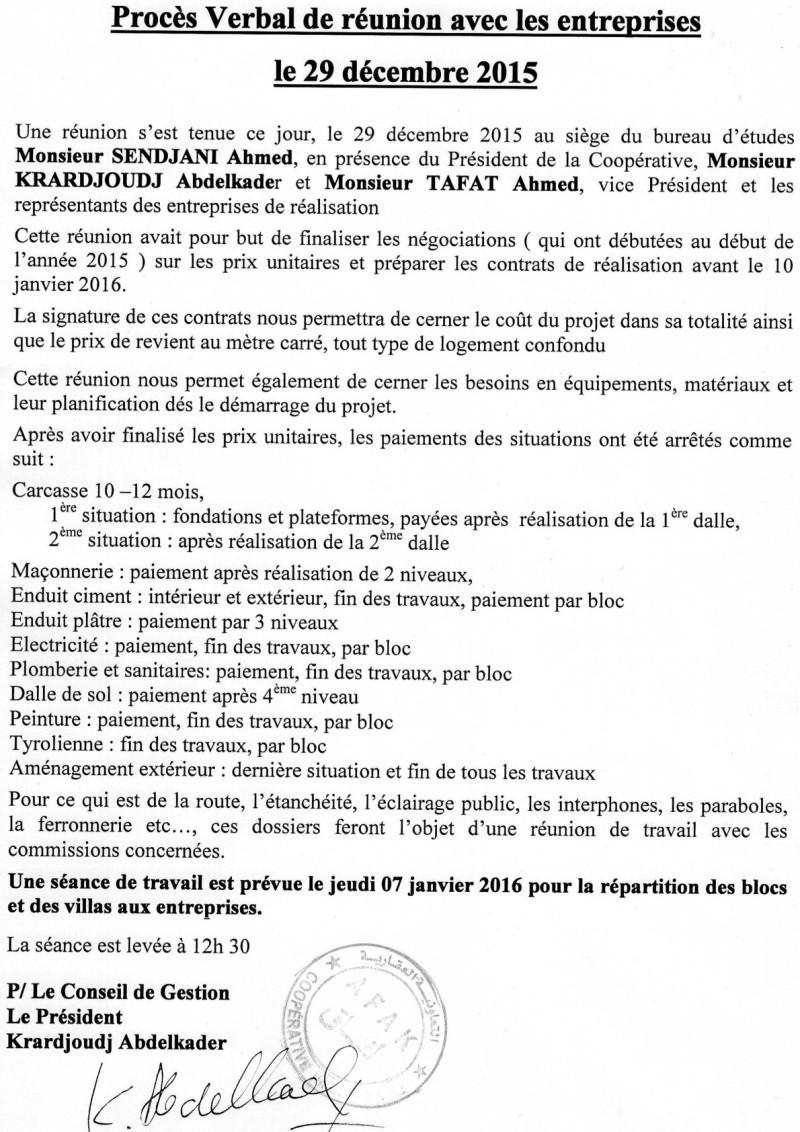 Documents officiels concernant le projet AFAK dans l'ordre chrologique 2015-170