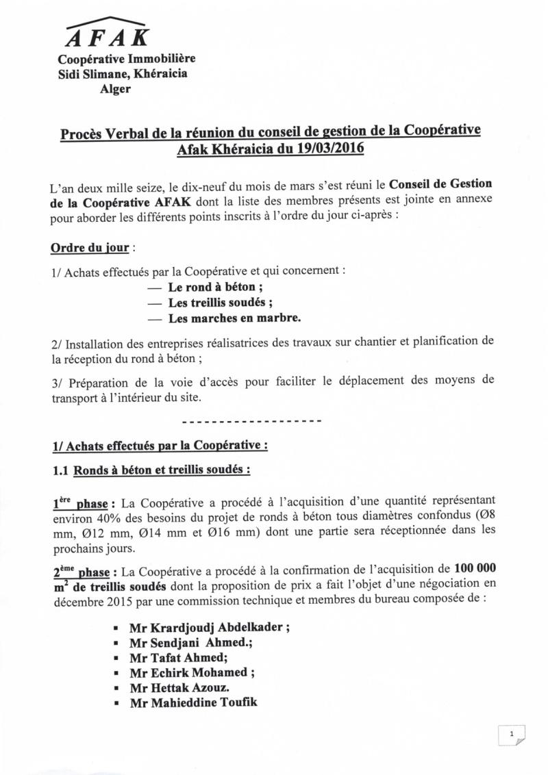 Documents officiels concernant le projet AFAK dans l'ordre chrologique 2016-019