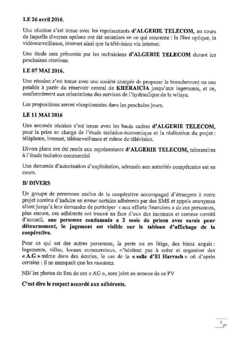 Documents officiels concernant le projet AFAK dans l'ordre chrologique 2016-023