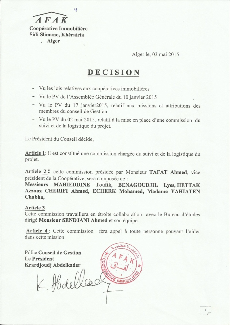 Communications et décisions Decisi13