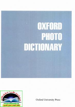 OXFORD PHOTO DICTIONARY - فرهنگ مصور أكسفورد Udiu10