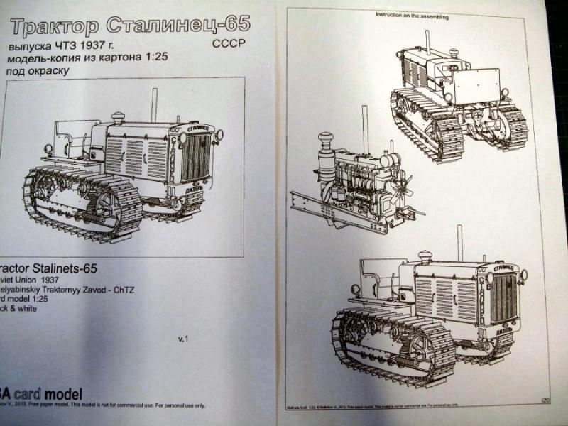 Fertig - Lok BR 52 von Modelik 1:25 gebaut von Lothar - Seite 4 Img_7941