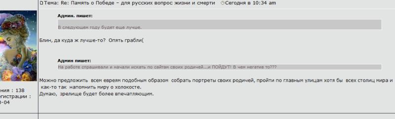 Царь Николай II - Страница 20 Ieaezz11