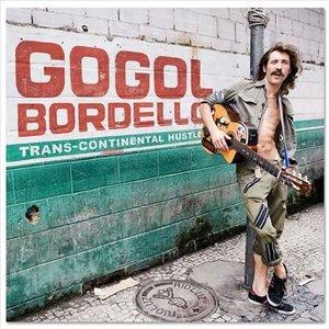 Bon anniversaire Armand Gogol10