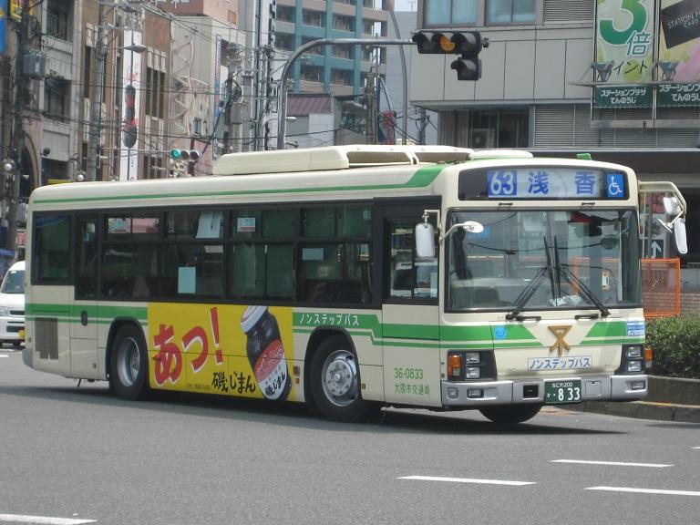 [2010年の夏][大阪市] 大阪市バス Img_6011