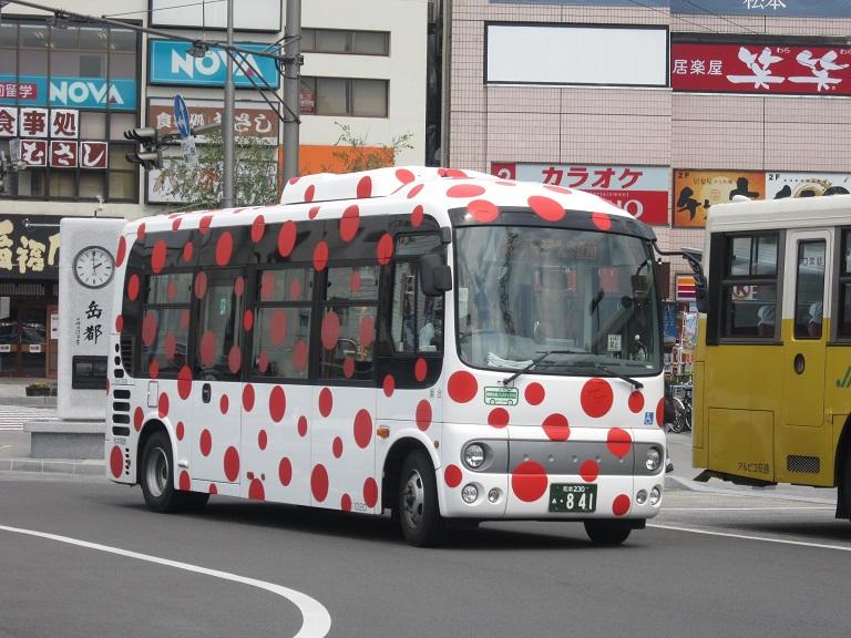[2013年の夏][松本市] アルピコ交通 Img_6119