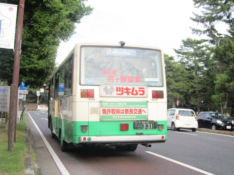 [2013年の夏][奈良市] 奈良交通 Img_9710