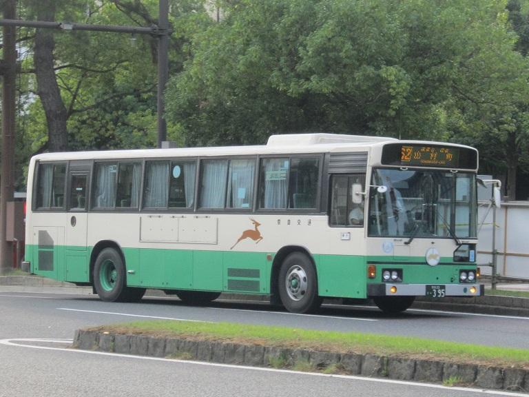 [2013年の夏][奈良市] 奈良交通 Img_9712