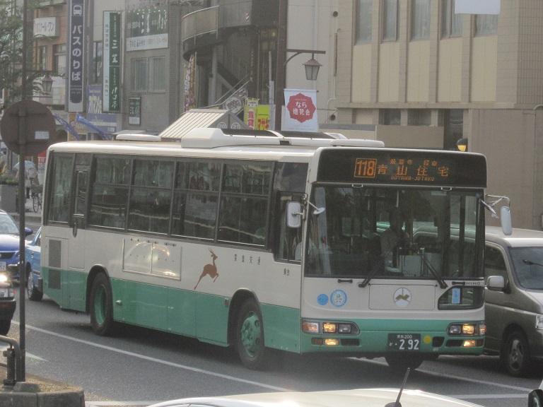 [2013年の夏][奈良市] 奈良交通 Img_9715