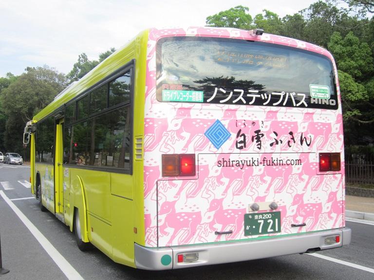 [2013年の夏][奈良市] 奈良交通 Img_9718
