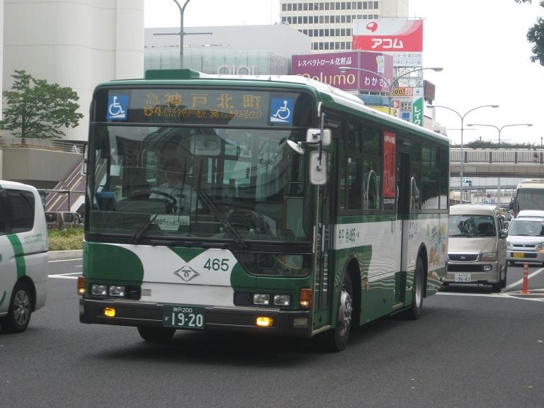 [2014年の夏][神戸市] 神戸市バス Kobe2023