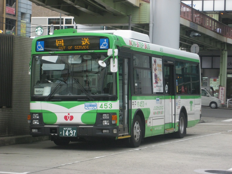 [2014年の夏][神戸市] 神戸市バス Kobe2026