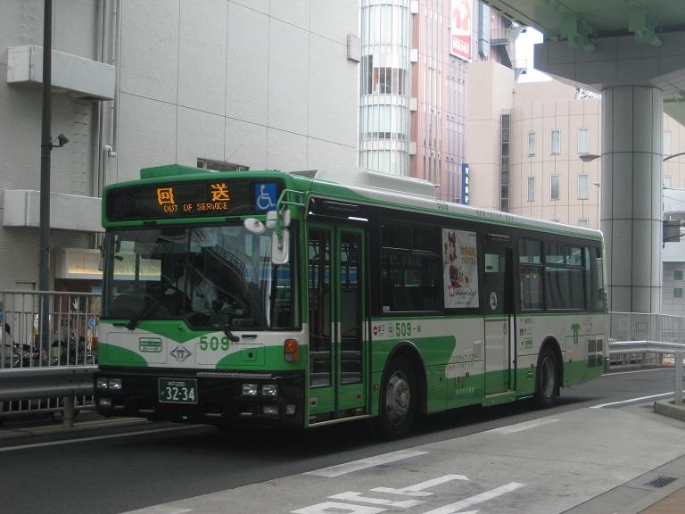[2014年の夏][神戸市] 神戸市バス Kobe2028