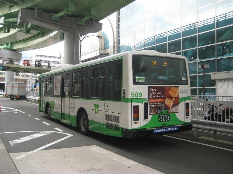 [2014年の夏][神戸市] 神戸市バス Kobe2029