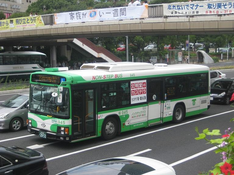 [2014年の夏][神戸市] 神戸市バス Kobe2035