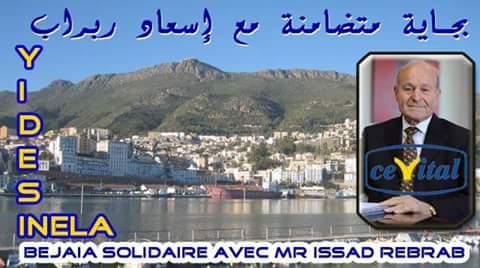 Bejaia solidaire avec Issad Rebrab  2108