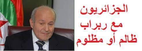 Avec Rebrab Dalim Aw Madloum! 2131