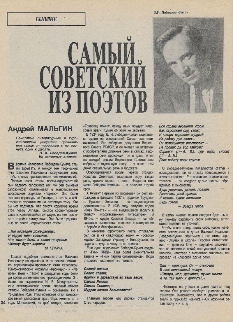 """Песню """"Священная война"""" написал немец Александр Адольфович Боде 23671210"""