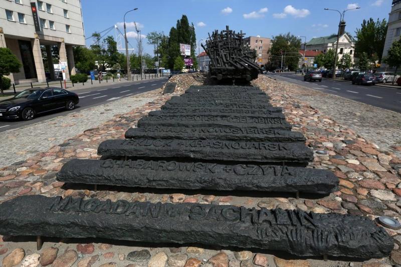 Городские скульптуры - Страница 3 A111