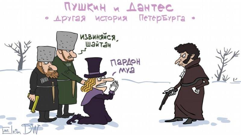 Питер кадыровский Ae110