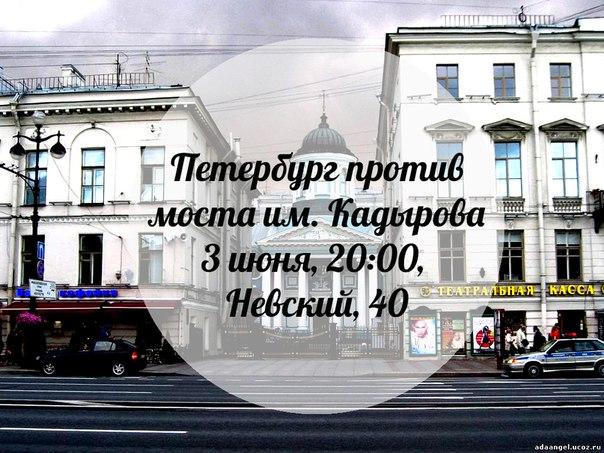 Питер кадыровский Ks4w4s10