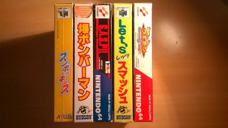 vds ou éch lot nintendo jeu  64 japonais complet baisse 95in Wp_20112