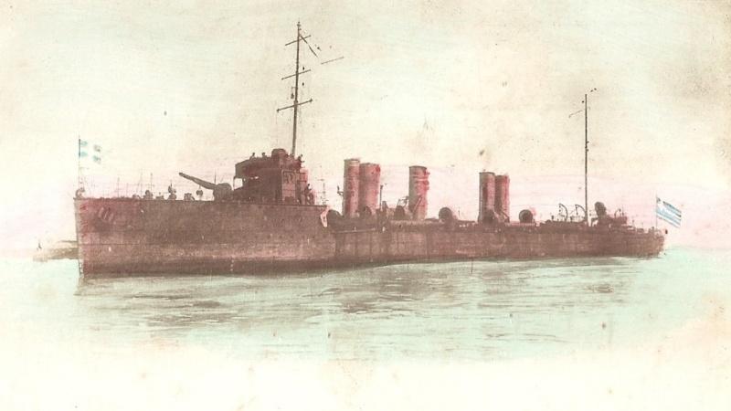* AETOS (1916/1918) * 000_0010