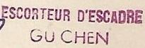 * GUICHEN (1955/1976) * 580110
