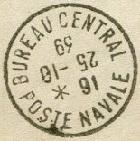 Bureau Central de la Poste Navale (B.C.P.N) 983_0010