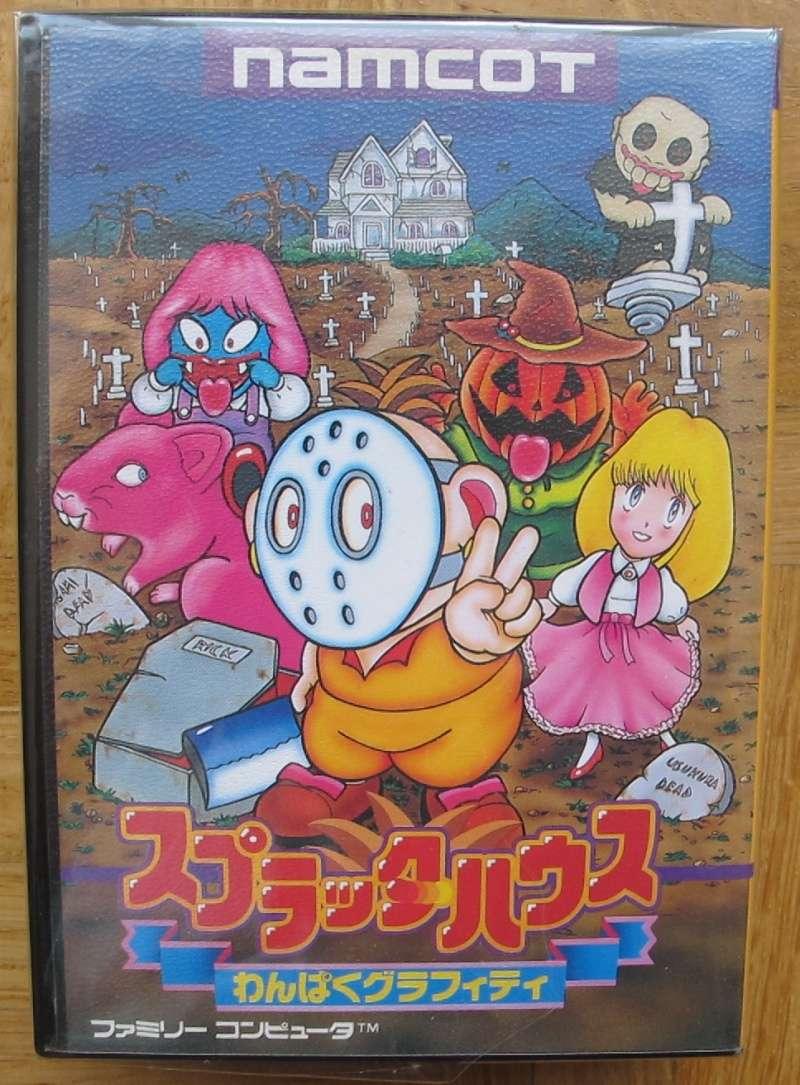 Les perles de la Famicom!  Splatt10
