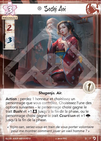 [Underhand of the emperor] Soshi Aoi Spoill10