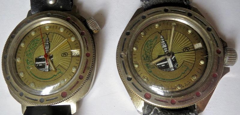 Militaria Soviétique ou pas ? montres soviétiques Vostok Montre13