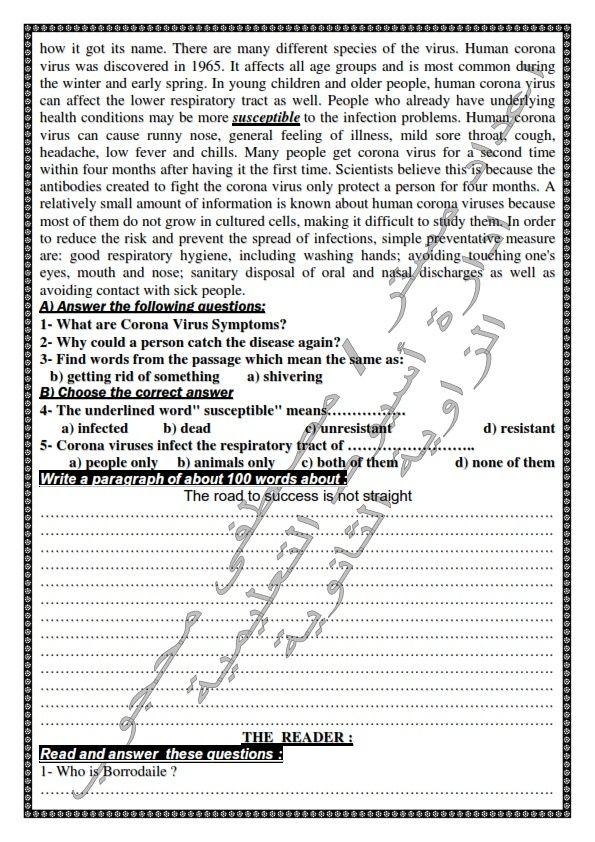 أقوى امتحان لغة انجليزية تالتة ثانوى 2016  First_12