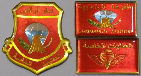 Special Forces and Commandos Al_raf11