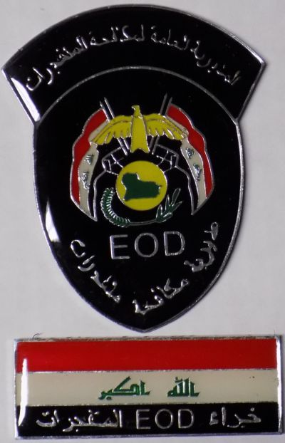EOD and BD Patches Eod_se10