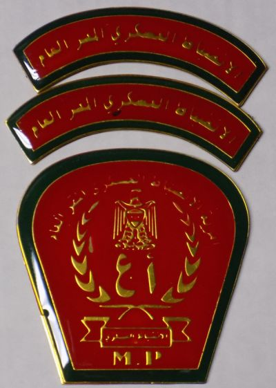 Military Police and Intelligence Agency Patches Hq_mil10