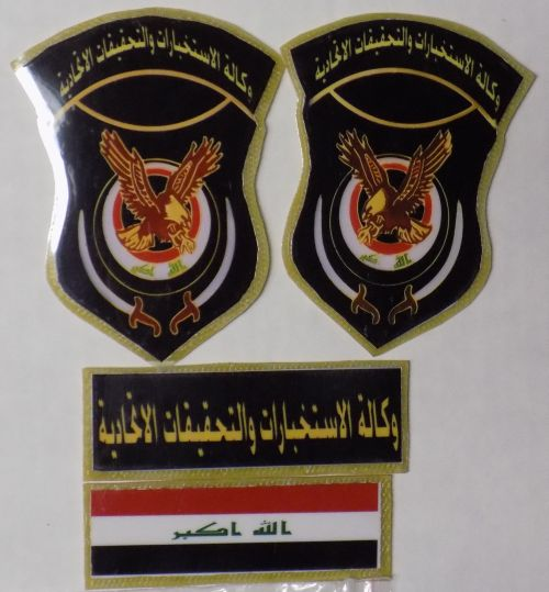 Military Police and Intelligence Agency Patches Intel_10