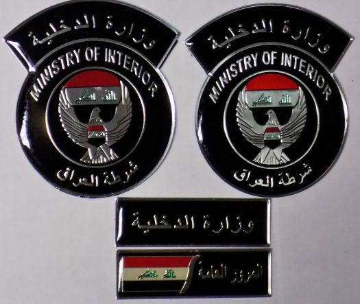 Iraqi Ministry of Interior and Police Patches Moi_po10