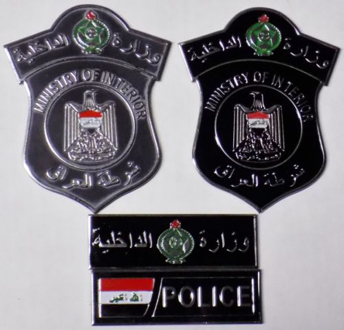 Iraqi Ministry of Interior and Police Patches Moi_po11